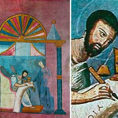 Enluminure de l'évangile de Marc